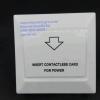 WITKET-97 คีย์แทคใช้ร่วมกับกลอนดิจิตอลล็อคหรือโฮลเทลล็อค