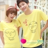 เสื้อคู่รัก ชุดคู่รัก เสื้อคู่ เสื้อยืดคู่รักผ้าฝ้าย สีเหลือง รูปลายเส้น การ์ตูน