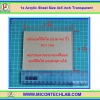1x Acrylic Sheet 4x5 Inch Thickness 2mm Transparents