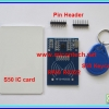 1x อาเอฟไอดี RFID RC522 Kits 13.56MHz with Key Tag + Card Tag