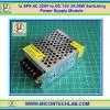 1x แหล่งจ่ายไฟสวิตซิ่ง 220VAC เป็น 12Vdc 3A 36W (Switching Power Supply)