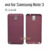Case Samsung Note 3 สีมังคุด ยี่ห้อ X-LEVEL Guardian series