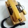 โทรศัพท์บ้าน ของเก่า