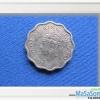 เหรียญ 1 แอนนาอินเดีย