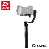 Zhiyun CraneV2 3-axis Stabilizer Handheld Gimbal for DSLR