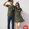"""เสื้อคู่ เสื้อคู่รัก ชุดคู่รัก เสื้อคู่รักเกาหลี เสื้อคู่แฟชั่น ลาย """"SOLDIER I & U"""" ADX021"""