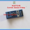 1x ACS712-05 Current sensor ACS712 5 Amp module