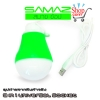 ราคาพิเศษ!! หลอดไฟ LED USB 5W แบบพกพา ไช้กับ powerbank ได้ทันที สายยาว 1 เมตร portable lamp led