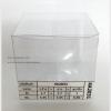 กล่องเทียนหอม ขนาด 6.85 x 6.85 x 6.85 cm