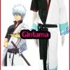 ชุด Gintama