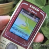 โทรศัพท์มือสองNokia1650