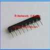 1x Resistor Network 1 Kohm 1/8W 5% R-Network 9 PIN Royal Ohm