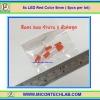 5x LED Red Color 5mm (แอลอีดีสีแดง 5มม 5 ตัวต่อชุด)
