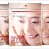 Seoul Secret Collagen โซล ซีเคร็ท คอลลาเจน (ราคาส่ง สอบถามทางเมล)