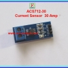 1x ACS712-30 Current sensor 30 Amp module