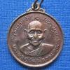 เหรียญพระครูสุวัฒน์ เกาะสมุย