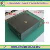 1x กล่องพลาสติกสีดำ Model: B-07 ขนาด 260x220x100mm