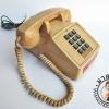 โทรศัพท์บ้านปุ่มกดตูดยาว