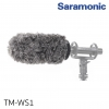 Saramonic Furry Outdoor Microphone Windscreen for the Saramonic SR-TM1