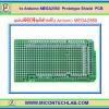 1x Arduino MEGA2560 Prototype Shield PCB for Arduino MEGA 2560 Circuits