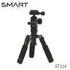 SMART GT21A Portable Table Aluminum Mini Tripod with Ball Head