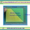 1x แผ่นอะคริลิคสีเขียวใส 4x5 นิ้ว หนา 3 มม (Acrylic Sheet)