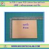 1x PCB 1 Layer PCB 1.6mm Size 6x8 Inch (พีซีบี 1 หน้าแบบธรรมดา 6x8 นิ้ว)