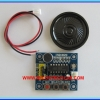 1x ISD1820 Voice Sound Recorder Playback Microphone Loudspeaker module