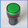 1x Green LED AC/DC 12V Size 22 mm Light Indicator Signal Lamp