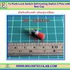 1x Push-Lock Switch 5.8x5.8 mm Pitch 2.0mmSelf-locking Switch 6 Pins with Red Cap