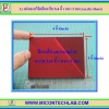 1x แผ่นอะคริลิคสีแดงใส 3x4 นิ้ว หนา 3 มม (Acrylic Sheet)