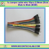 1x Jumper (M2M) cable wire 10pcs 2.54mm 20cm Male to Male