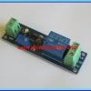 1x Delay Timer Relay 12V 1 Channel Delay time 0-10 Seconds module (Blue PCB)