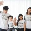 เสื้อครอบครัว ชุดครอบครัว ผ้าเนื้อนิ่ม มาครบ พ่อ แม่ ลูกสาว ลูกชาย FC 0031