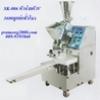 เครื่องทำซาลาเปายัดไส้ซาลาเปากลมจีบไข่แดง3600ลูกต่อ ชั่วโมง รุ่นท็อบปี2559 12จีบ