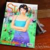 หนังสือ Star Fashion เล่มที่ 101