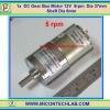 1x DC Gear Box Motor 12V 5 rpm Dia 37mm Shaft Dia 6mm
