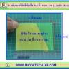 1x แผ่นอะคริลิคสีเขียวใส 3x4 นิ้ว หนา 3 มม (Acrylic Sheet)