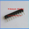 1x Resistor Network 330 Ohm 1/8W 5% R-Network 9 PIN Royal Ohm