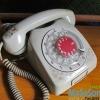 โทรศัพท์แป้นหมุนเก่าสีเทา Ericsson