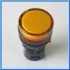 1x Yellow LED AC/DC 12V Size 22 mm Light Indicator Signal Lamp