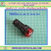 1x Flash LED Lamp Alarm Buzzer 24V AC/DC AD16-22SM (หลอดไฟกระพริบพร้อมสัญญาณเตือน)