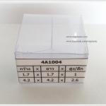กล่องเทียนหอม ขนาด 4.2 x 4.2 x 2.6 cm