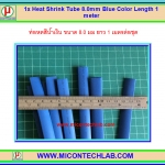 1x Heat Shrink Tube 8.0mm Blue Color Length 1 meter (ท่อหด 8.0มม )