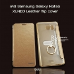 เคสหนัง Samsung Galaxy Note 5 รุ่น XUNDDO Encore ring buckles Series สีทอง