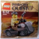 30091 Desert Rover