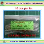 10x Resistor 3.3 Kohm 1/4 Watt 5% Cabon Resistor