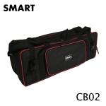 SMART CB02 lighthouse suit bag 75CM