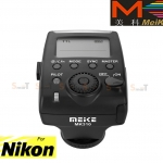 Speedlight Meike MK-310N for Nikon Auto i-TTL Hi-Speed Sync 1/8000