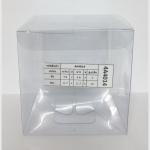 กล่องใส่แก้ว/ตุ๊กตา 11.7 x 11.7 x 12 cm